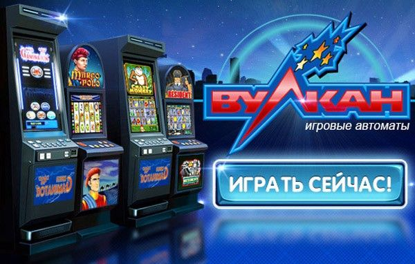 Создать Зал Игровых Автоматов