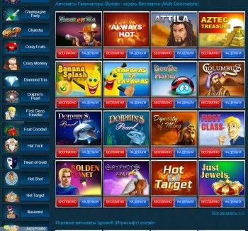Больших выигрышей почти онлайн казино приглашают играть видеослоты бесплатно удобно игровые автоматы для казино продам