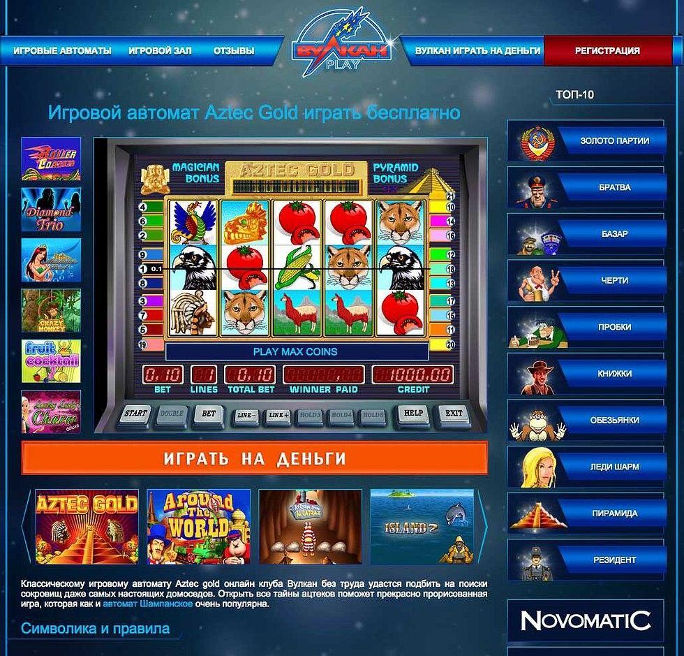 Самые новые игровые автоматы 3д игровые автоматы б.у москва