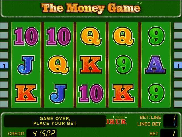 Возможен ли взлом казино