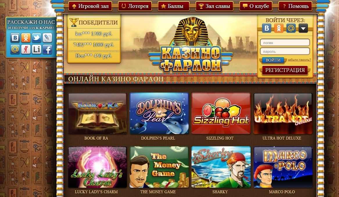 Pharaon casino online great canadian casino colwood