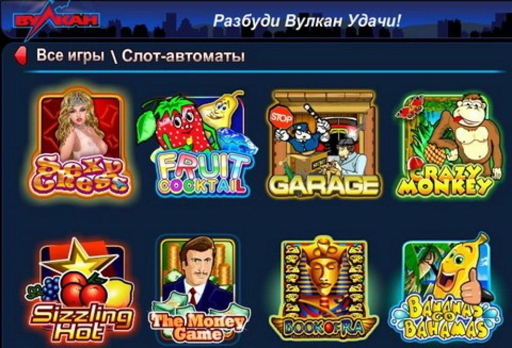 Gp Игровые Автоматы