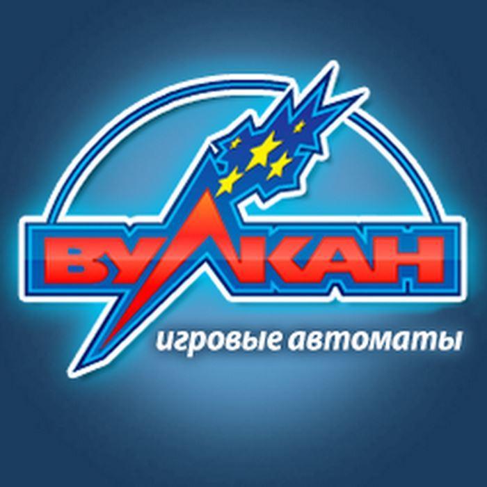 Игроков вулкан казино Игровое казино вулкан Шебекин скачать