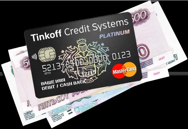 Банк Экспресс-Волга - penzabankgidcom