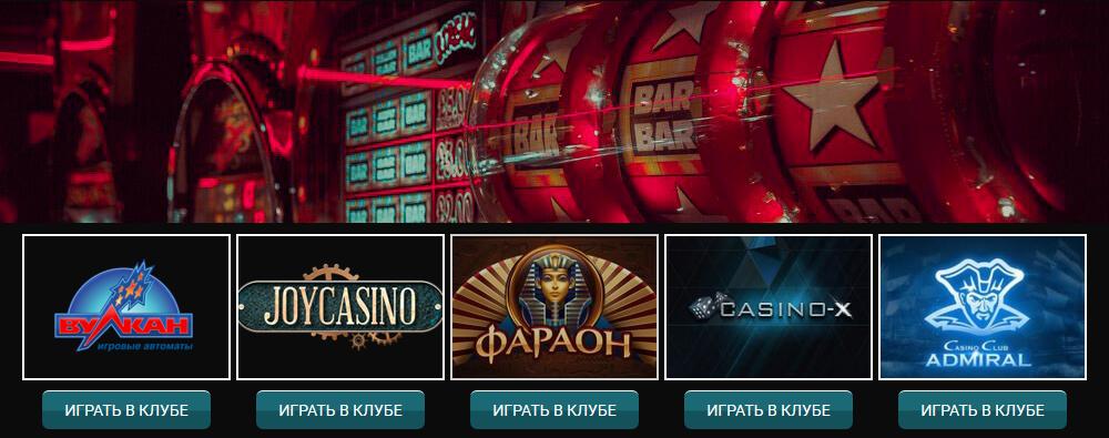 Песня из казино х как выиграть в вулкан казино рулетка