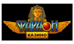 Скачать мобильную версию казино Фараон