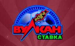Игры онлайн в казино Вулкан Ставка