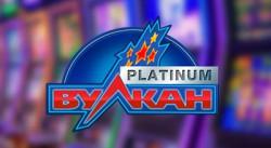 Игры онлайн в казино Вулкан Платинум