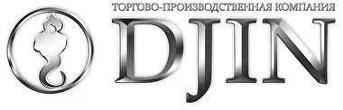 ТПК ДЖИН