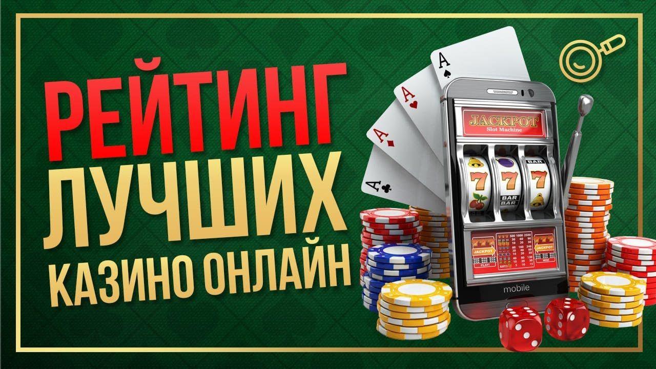 Лучшие интернет казино Украины по скорости выплат